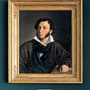 Экспозиция «Жизнь и творчество А. С. Пушкина» фотографии