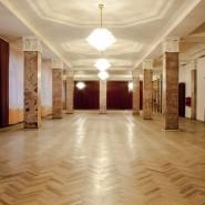 Дворец Культуры имени С. М. Кирова фотографии