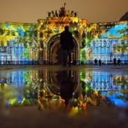 Фестиваль света на Дворцовой площади 4 и 5 ноября 2017 года фотографии