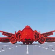 Выставка «Китайская  Армия» фотографии