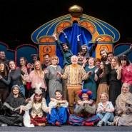 Молодежный театр на Фонтанке онлайн фотографии