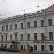 Музей-квартира Н. А. Некрасова фотографии