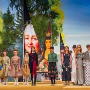 Театрализованное дефиле «Власть красоты. Императорская мода» фотографии