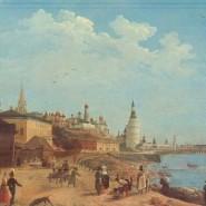 Выставка  «Москва времен Екатерины II и Павла I в картинах Жерара Делабарта» фотографии