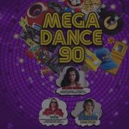 Шоу «Megadance90.Ru» фотографии