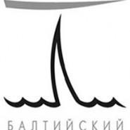 Спектакль «Зощенко Зощенко Зощенко Зощенко» фотографии