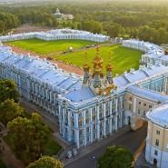 День города Пушкин 2017 фотографии