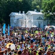 Фестиваль «Усадьба Jazz» 2018 фотографии