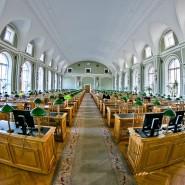 Российская национальная библиотека фотографии