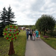 Семейный праздник «Яблочный полдень» в Царском Селе фотографии