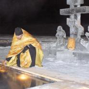 Крещенские купания в Санкт-Петербурге 2017 фотографии