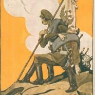 Выставка «Почтовая карточка на службе военной пропаганды» фотографии
