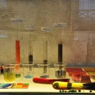 Музей Художественного стекла фотографии