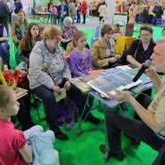 Санкт-Петербургский Международный Книжный Салон фотографии