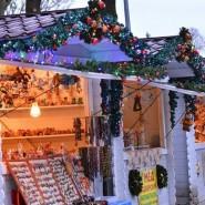 Новогодняя и Рождественская  ярмарка на Елагином острове 2016 фотографии