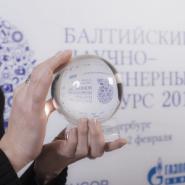 Балтийский научно-инженерный конкурс 2020 фотографии