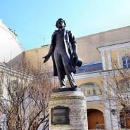 День памяти Александра Сергеевича Пушкина 2018 фотографии