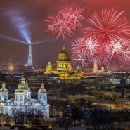 Салют в честь Дня защитника Отечества 2019 фотографии
