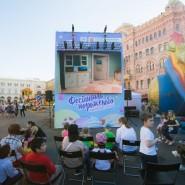 Фестиваль мороженого-2019 фотографии
