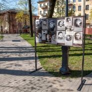 Онлайн-программа Молодежного театра на Фонтанке ко Дню Победы 2020 фотографии