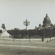 Выставка «Петербург в фотографии XIX века» фотографии