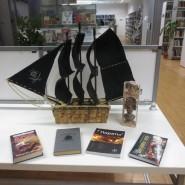 Фестиваль «Пираты Балтийского моря» 2017 фотографии