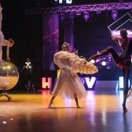 Танцевальный фестиваль «Happy Dance Fest-2019» фотографии