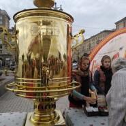 Фестиваль чая и кофе 2019 фотографии