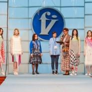 Выставка «Индустрия Моды»  осень 2016 фотографии