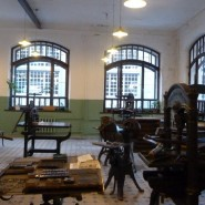 Музей печати Санкт-Петербурга фотографии