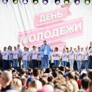 День молодежи в Московском районе 2018 фотографии