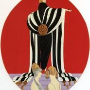Выставка «Эрте и современники. Жизнь в стиле ар-деко» фотографии