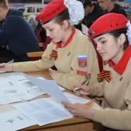 Диктант Победы в Санкт-Петербурге 2020 фотографии