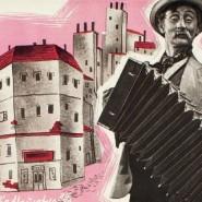 Выставка «Чешский киноплакат.1931-1948» фотографии