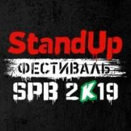 VI StandUp Фестиваль фотографии