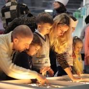 Семейный фестиваль «Краски детства» 2017 фотографии