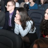 Фестиваль кино «Мир знаний» 2017 фотографии
