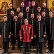Хор Валаамского монастыря фотографии