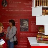 Выставка «Английский вкус императрицы. Царское Село Екатерины Великой» фотографии