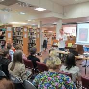 «Летние чтения» в Санкт-Петербурге 2017 фотографии