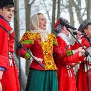 Народные гуляния «Шуми, Масленица!» 2018 фотографии