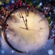 Новогодняя ночь 2017 в стиле «Ночи Музеев» фотографии
