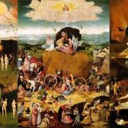 Выставка «БОСХ. Ожившие видения» фотографии