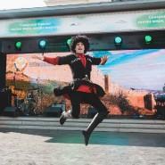 Фестиваль «Северный Кавказ: синтез мира, синтез искусств» 2019 фотографии
