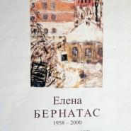 Выставка «Мир глазами Елены Бернатас» фотографии