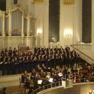 Концерт «Музыка барокко и романтизма» фотографии