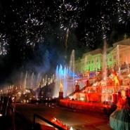 Осенний праздник фонтанов в Петергофе «Театральный Роман» 2018 фотографии