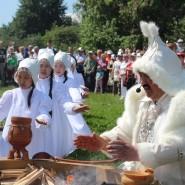 Якутский праздник «Ысыах» 2017 фотографии