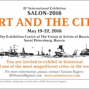 "Фестиваль Салон 2016 ""Art and the City"" фотографии"