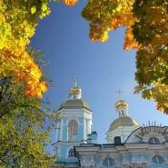 Топ-10 лучших событий в Санкт-Петербурге на выходные  21 и 22 сентября 2019 года фотографии